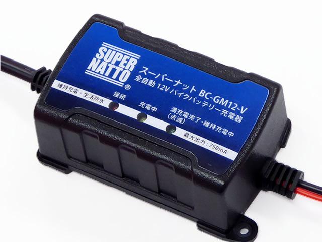 バイク バッテリー 充電 器