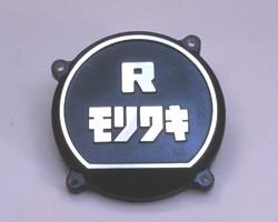 【MORIWAKI】發電機外蓋 - 「Webike-摩托百貨」