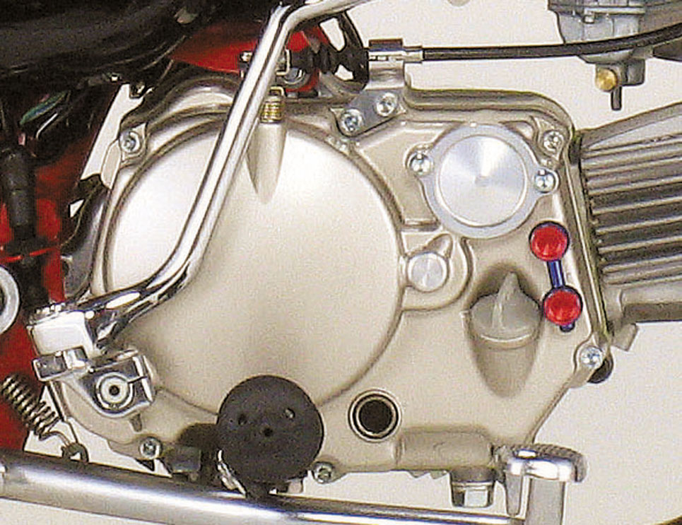 【KITACO】ULTRA type X 離合器套件(鍍銀離合器外蓋) - 「Webike-摩托百貨」