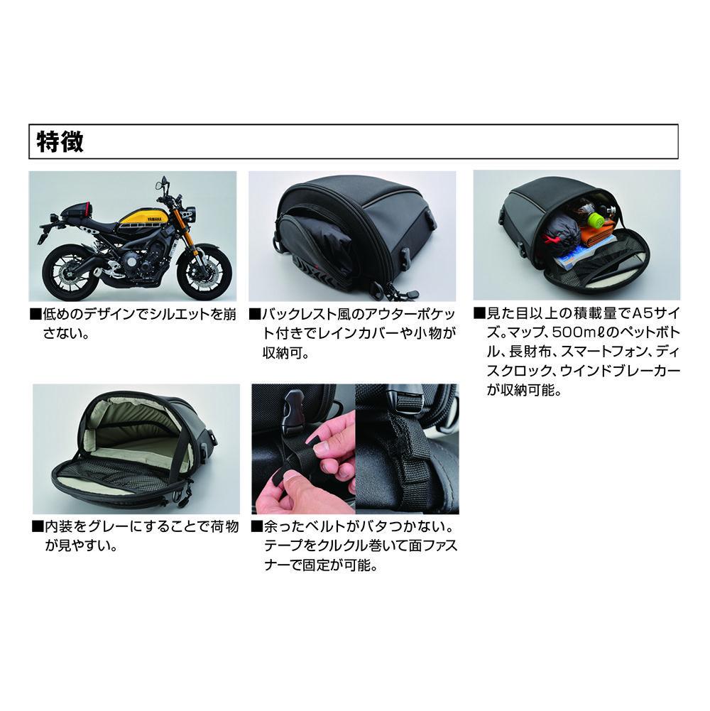 【HenlyBegins】DH-709 座墊包 - 「Webike-摩托百貨」