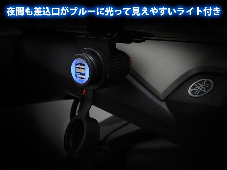 【ENDURANCE】専用USB充電器/零件 - 「Webike-摩托百貨」