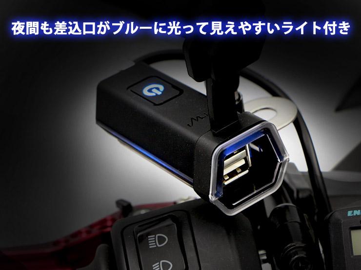 【ENDURANCE】専用USB充電器NEO - 「Webike-摩托百貨」
