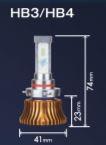 【SPHERE LIGHT】LED頭燈 Rising 2 HB3/HB4 - 「Webike-摩托百貨」