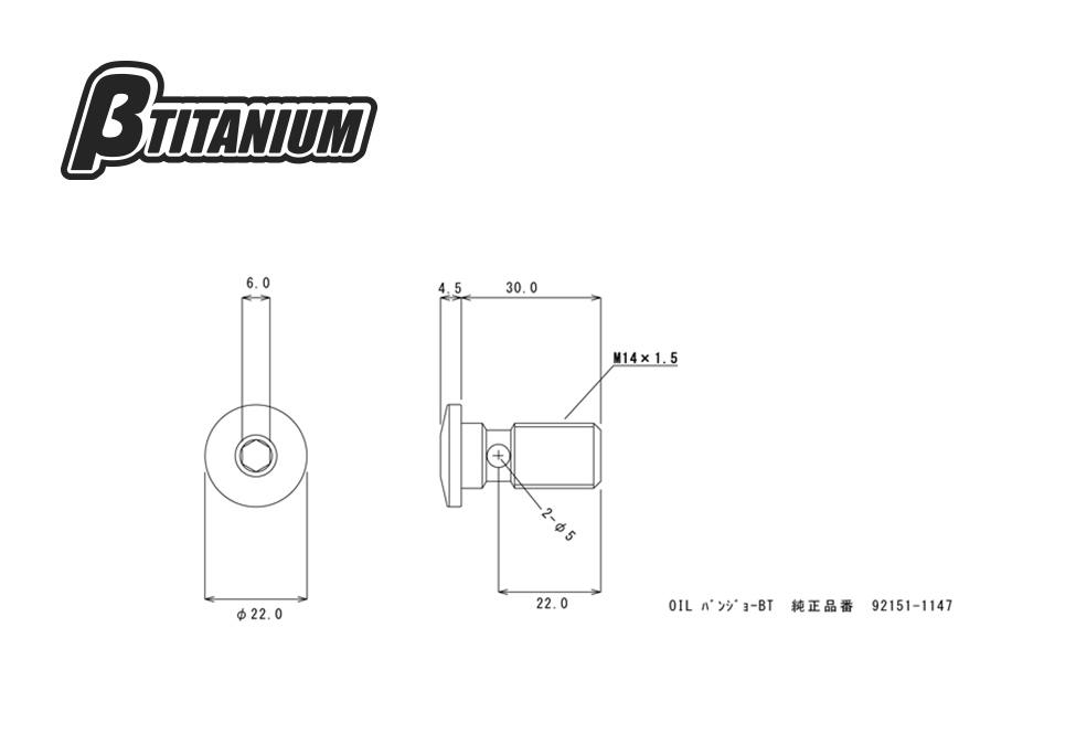 【βTITANIUM】Kawasaki車 通用型機油管螺絲 - 「Webike-摩托百貨」
