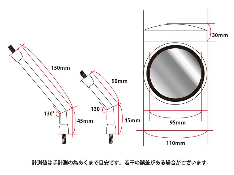 【DOREMI COLLECTION】Z1/Z2後視鏡/附長短支架 - 「Webike-摩托百貨」