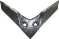 【Thai Yamaha OEM Accessories】V Wing 前蓋 - 「Webike-摩托百貨」