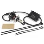 LEDヘッドライトキット 12V車 汎用