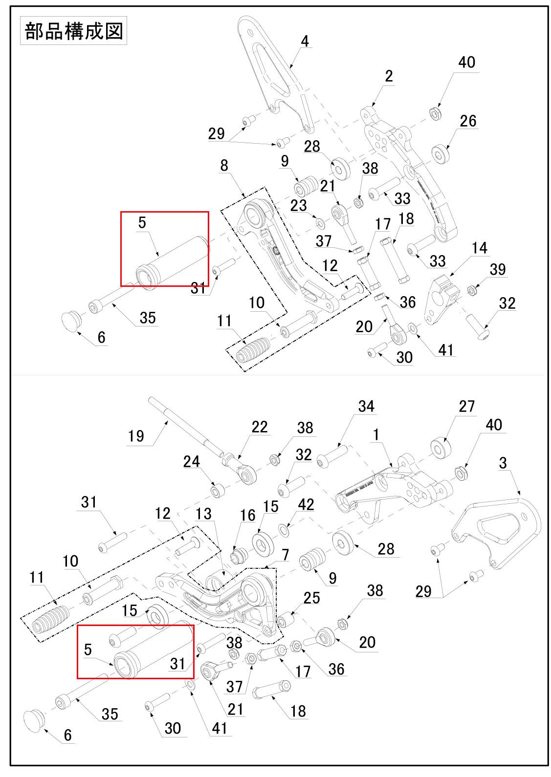 【MORIWAKI】【腳踏後移套件維修部品】 腳踏桿 - 「Webike-摩托百貨」