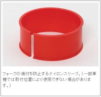 【ZETA】通用型起跑彈射裝置 - 「Webike-摩托百貨」