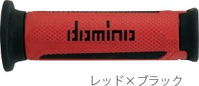 【domino】domino 握把套/Turismo Type - 「Webike-摩托百貨」