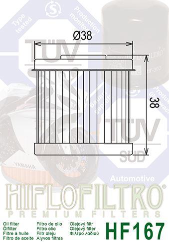 【HIFLOFILTRO】Hiflofiltro 機油濾芯/HF 167 Daelim - 「Webike-摩托百貨」