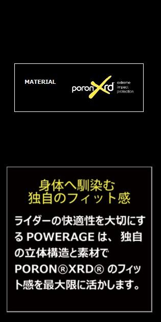 【POWERAGE】PORON®防護內穿長褲 - 「Webike-摩托百貨」