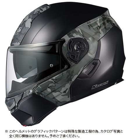 KAZAMI CAMO Helmet [Flat Black/Gray]