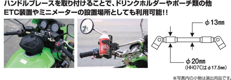 【HARDY】EZ手把拉桿 - 「Webike-摩托百貨」