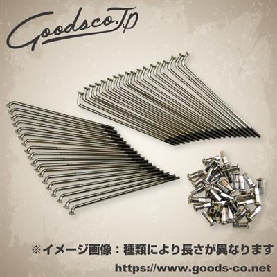 【GOODS】18吋 輪框不銹鋼鋼絲  - 「Webike-摩托百貨」
