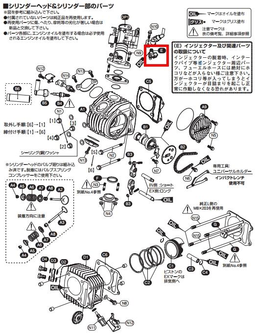 stage6 powerful repair insulator  u0026gt  u0026gt  kn planning  u0026gt  u0026gt  other