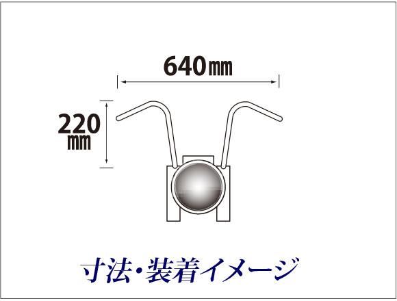 【田中商會】把手 Type C - 「Webike-摩托百貨」