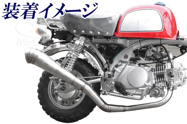 【田中商會】Monkey用 不銹鋼製 Taper Up 全段排氣管 - 「Webike-摩托百貨」