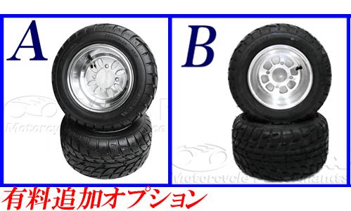 【田中商會】三輪車完整套件 Dax用 - 「Webike-摩托百貨」