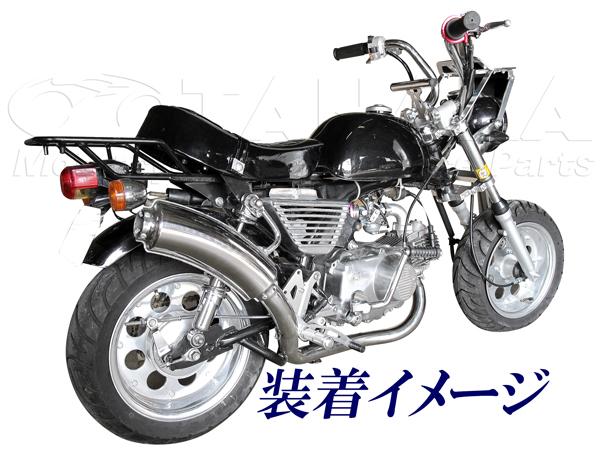 【田中商會】Monkey用 Car Baptiste 全段排氣管 - 「Webike-摩托百貨」