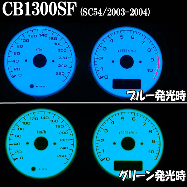 【RISE CORPORATION】EL 儀錶面板 CB1300SF(SC54/2003-2004年)用 - 「Webike-摩托百貨」