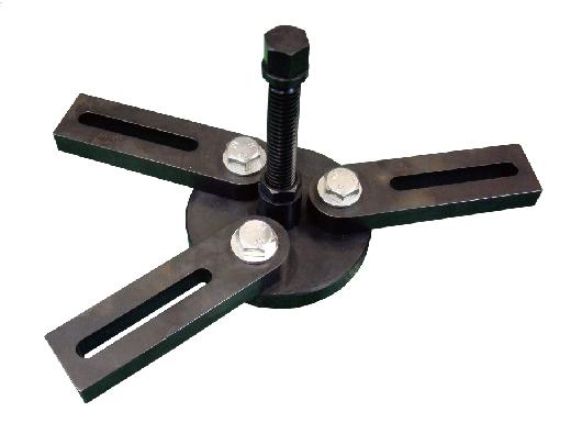 Swing Arm Puller II