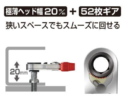 【KOWA】簡易型起子頭/棘輪組 - 「Webike-摩托百貨」