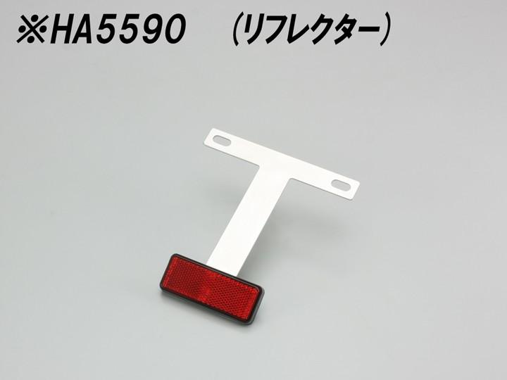 23705726