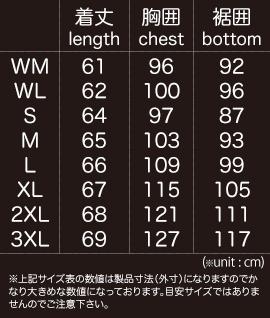 【KOMINE】MJ-001 皮革網格外套 - 「Webike-摩托百貨」