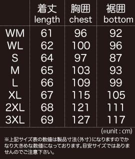 【KOMINE】MJ-002 半網格女用防護外套 - 「Webike-摩托百貨」