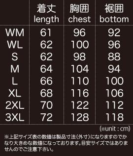 【KOMINE】MJ-003 Double Line 網格女用外套 - 「Webike-摩托百貨」