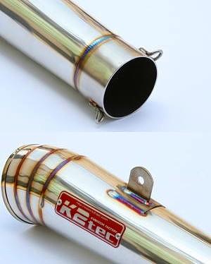 K2TEC ケイツーテック:GPスタイル メガホンサイレンサー 250・70/50.8 バンド止めタイプ