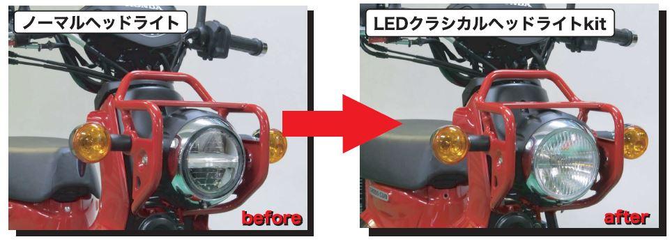 【PROTEC】LBH-H05 LED 經典型頭燈 - 「Webike-摩托百貨」