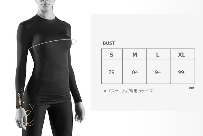 【VIRUS】X-FORM 壓縮長袖女用內穿衣(ECo38X) VIRUS Stay Cool - 「Webike-摩托百貨」