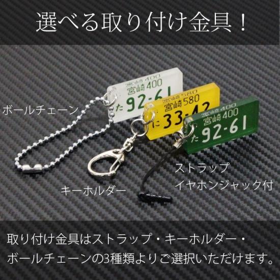 【JILLS】絕版名車Motif壓克力鑰匙圈 (鏡面款) - 「Webike-摩托百貨」