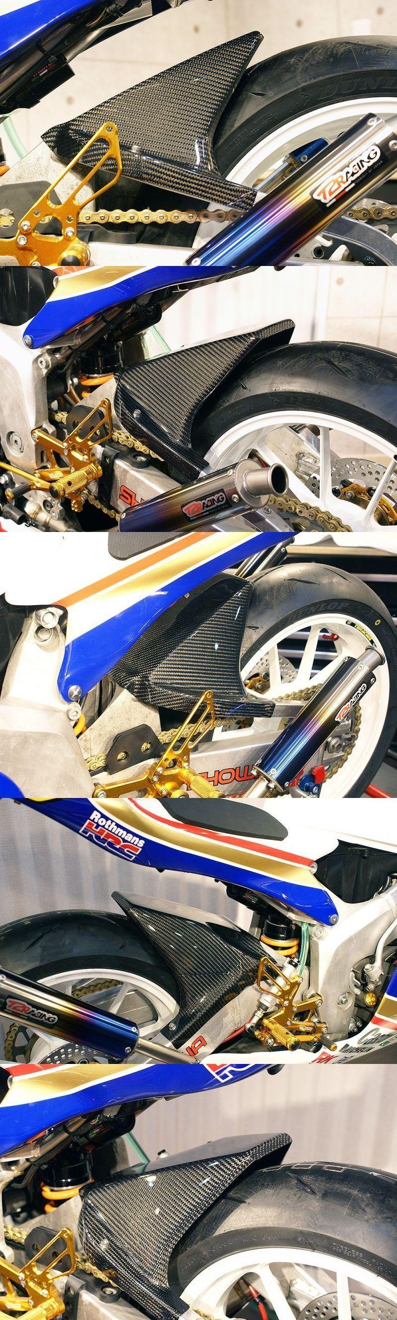 【T2 Racing】清漆塗裝後土除 - 「Webike-摩托百貨」