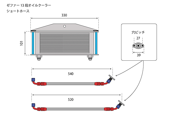 【CHERRY】直型機油冷卻器 - 「Webike-摩托百貨」