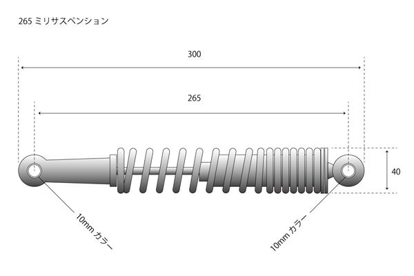 【CHERRY】265mm 後避震器 - 「Webike-摩托百貨」