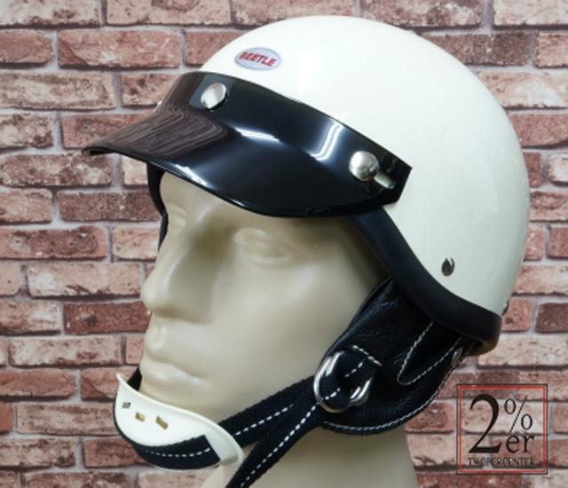 Shorty 3 Helmet OCEANBEETLE