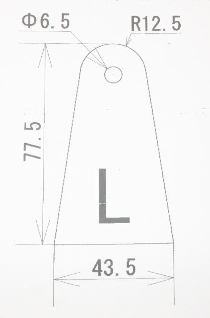【2%er】4.5mm厚焊接用固定座 (10件1組) - 「Webike-摩托百貨」
