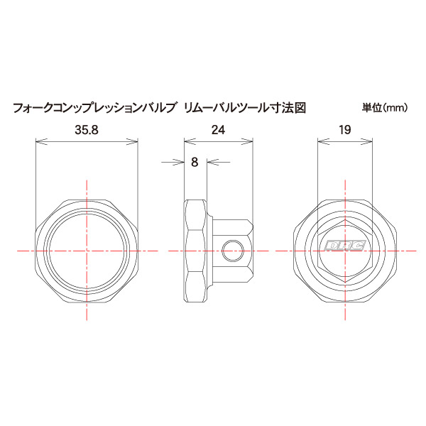 【DRC】油氣分離前叉專用特殊壓縮工具 - 「Webike-摩托百貨」