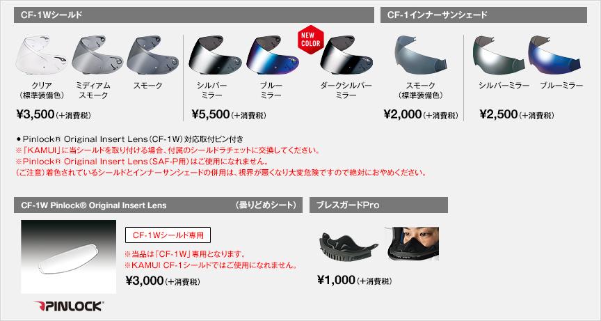 【OGK KABUTO】KAMUI-II  SNAP-ON  消光迷彩黑色 安全帽 - 「Webike-摩托百貨」