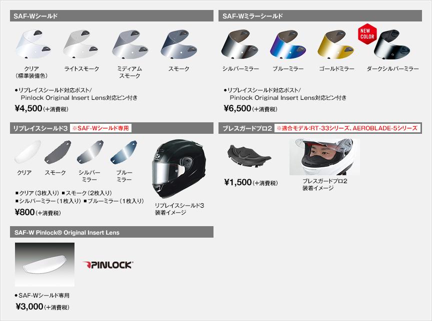 【OGK KABUTO】RT-33[Aarti-Sun] VELOCE  安全帽 綠/橙 - 「Webike-摩托百貨」