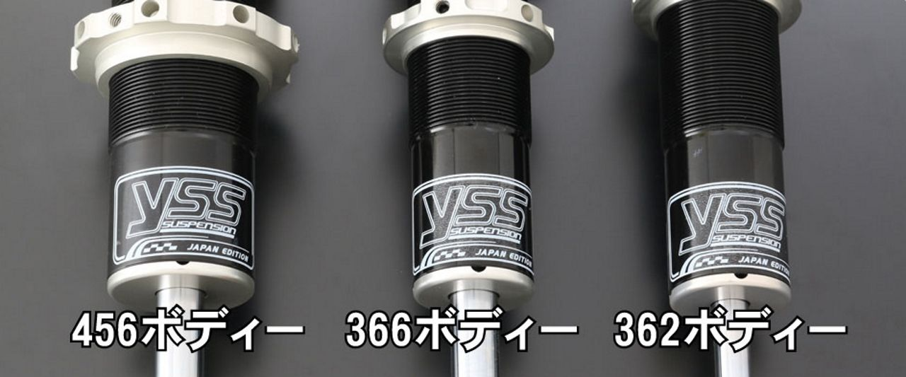【YSS】MINI LINE 後單避震器 【MX系列】 MX362 - 「Webike-摩托百貨」