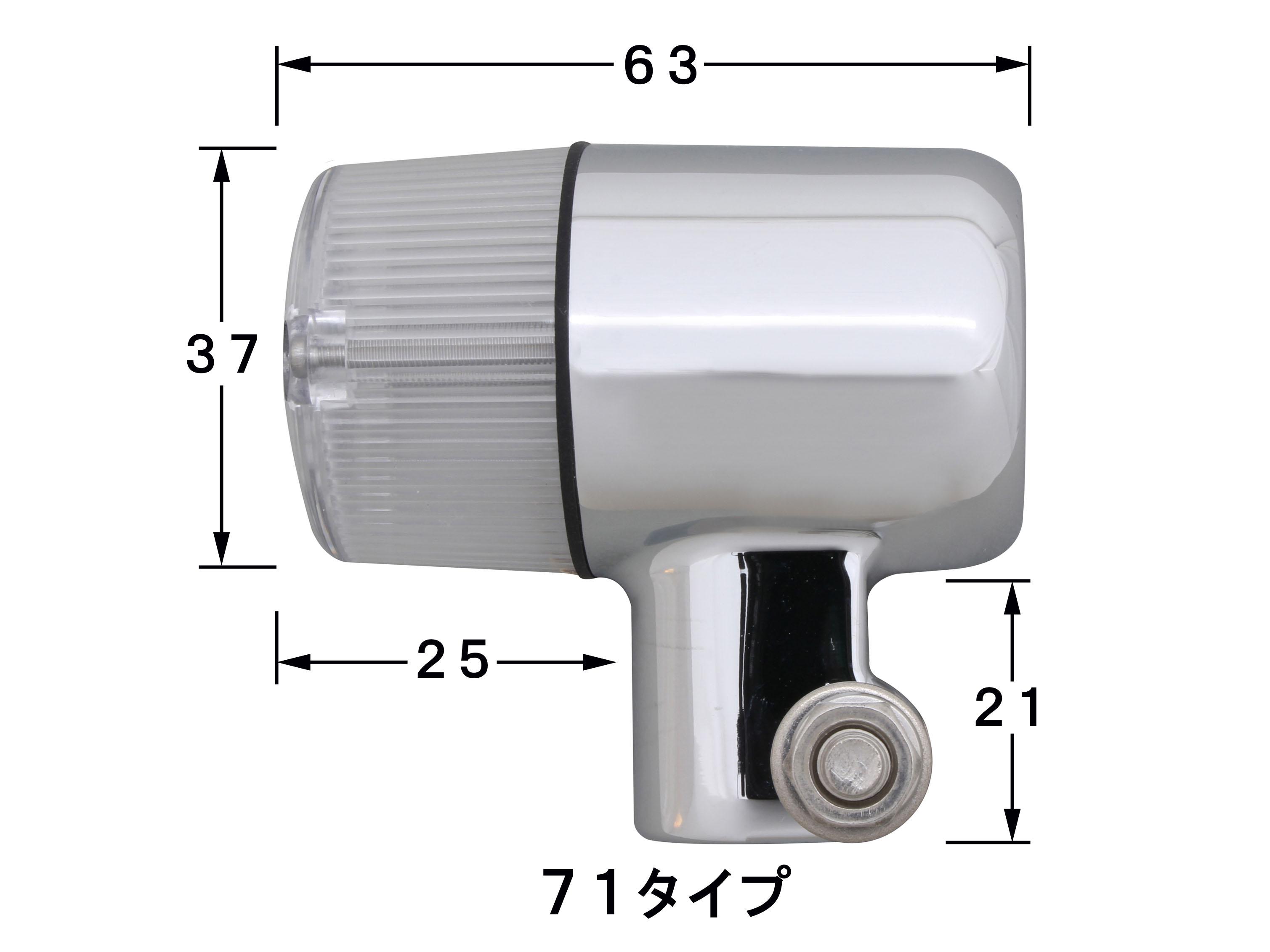 【POSH】TYPE71方向燈組(車種專用) - 「Webike-摩托百貨」