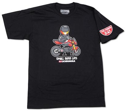 US YOSHIMURA T-shirt (Small Bore Life)