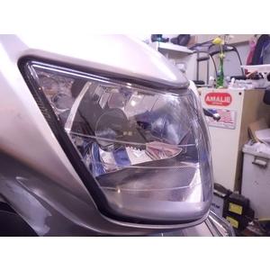 油漢 ユカン UK-SpeednewLEDヘッドライトユニットキット