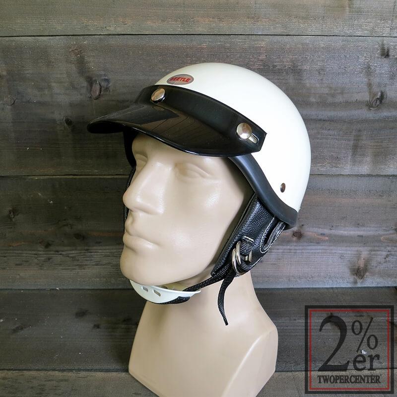 Shorty 4 Helmet Ocean Beetle