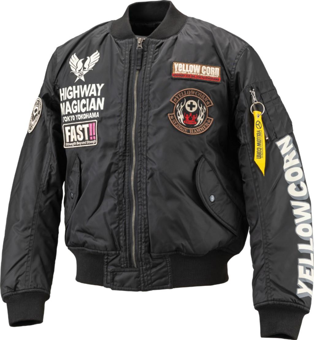 MA-1 Winter Jacket