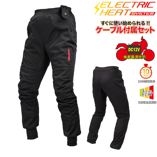 EK-107 Electric Inner Pants 12V